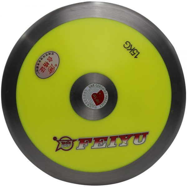Disco de Atletismo FEIYU 1.5kg