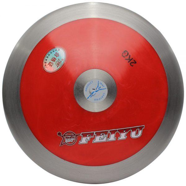 Disco de Atletismo FEIYU 2kg