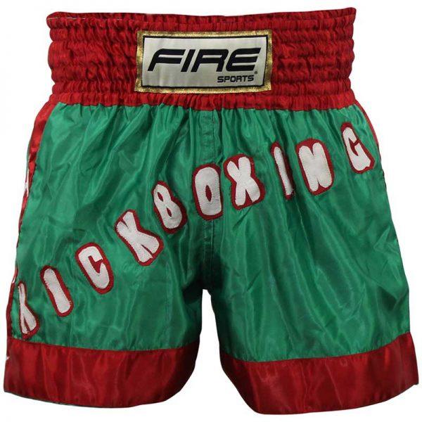 Short deportivo para Kick boxing (pantalón corto) VERDE